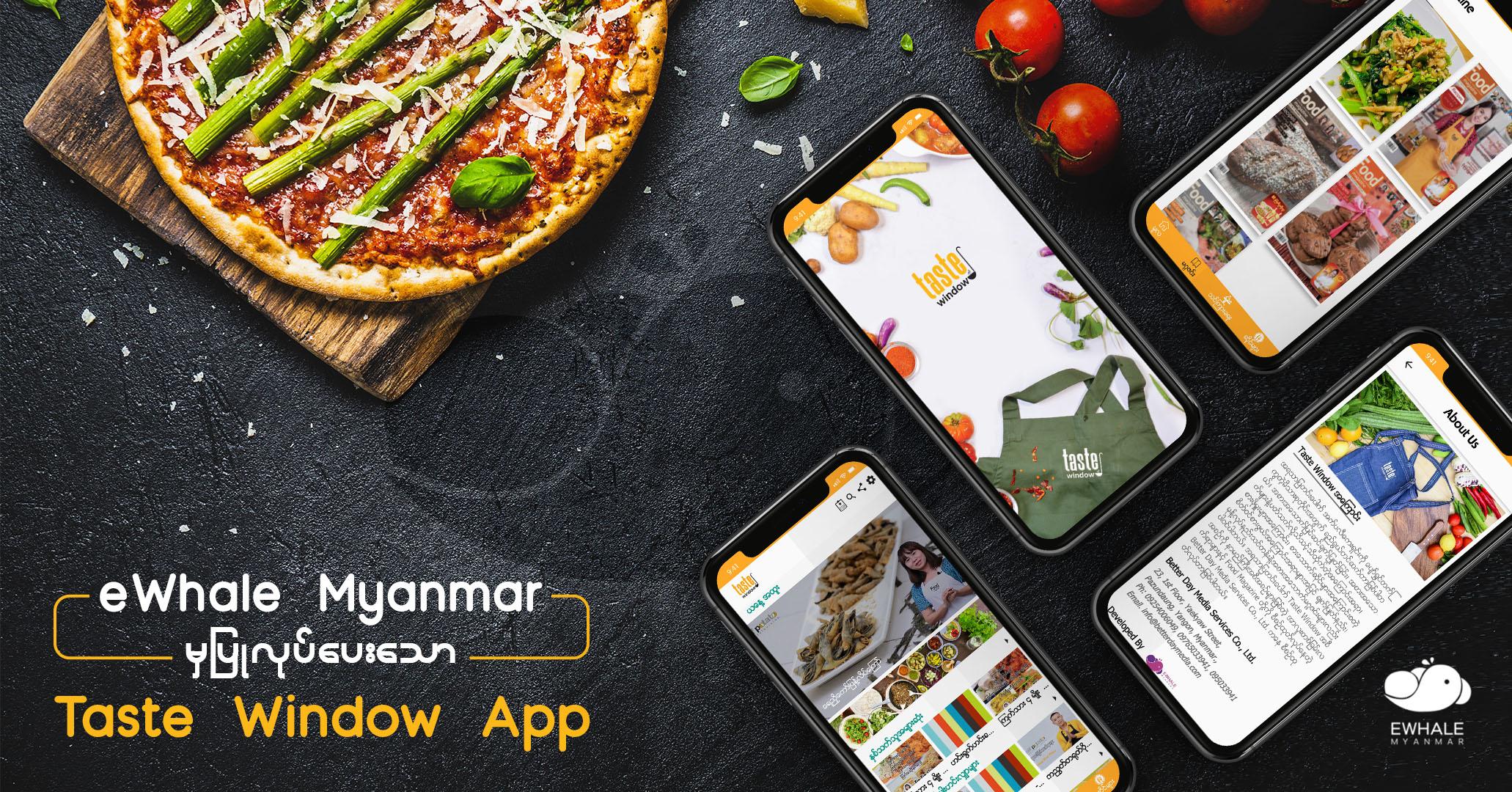 taste-window-app